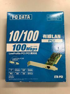 【未使用】IO DATAアイ・オー・データ 有線LAN PCI/ETX-PCI