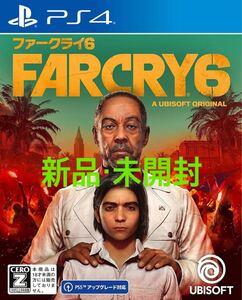 PS4 ファークライ6 新品・未開封品