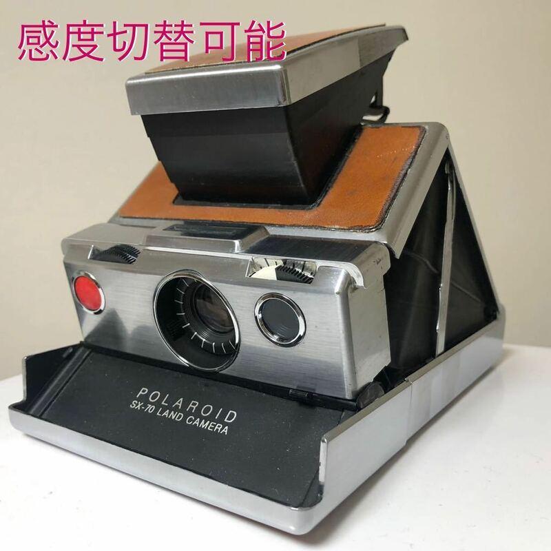 ポラロイドSX-70 感度切替品 ジャンク扱い