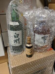 サントリーウイスキーセット 響JAPANESE HARMONY 白州700ml 山崎12年