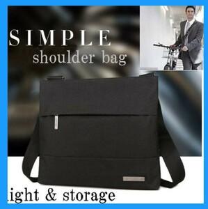 メッセンジャーバッグ 斜め掛け 斜め掛けバッグ ショルダーバッグ 通勤バッグ 黒 ブラック