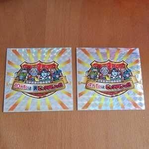 ビックリマンの日 裏ビックリマンの日 2枚セット ビックリマンチョコ BIGシール 送料無料 即決