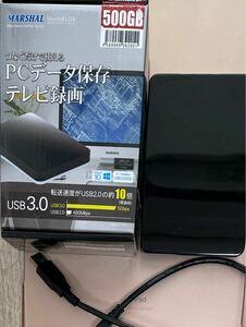 つなぐだけで使えるPCデータ保存、テレビ録画 USB3.0 外付けハードディスク ポータブルハードディスク ポータブル テレビ録画