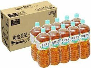新品2L×10本 【Amazon.co.jp限定】コカ・コーラ 爽健美茶 ペットボトル (2L×10本)S2XP