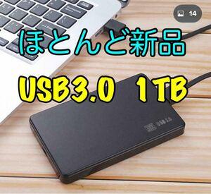 東芝 1TB HDD USB3.0 外付 ポータブル ハードディスク 2.5 ケース新品 検査済 バスパワー 1000GB