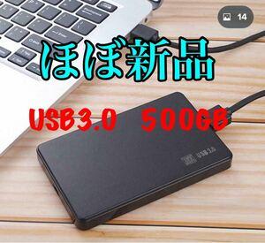東芝 500GB HDD USB3.0 外付 ポータブル ハードディスク 2.5 ケース新品 検査済 電源不要 バスパワー