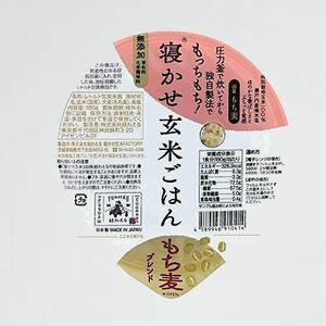 新品 目玉 寝かせ玄米 結わえる Q-YG 麦 (レンジで簡単調理) ごはん (もち麦ブレンド) [ 180g x 12個 ] レトルト パック 玄米 ご飯
