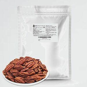 未使用 新品 ピ-カンナッツ(ロ-スト)250g 素焼き M-BK 備蓄食 保存食 無塩 無添加 産地直輸入 便利なチャック付袋 防災食品 非常食