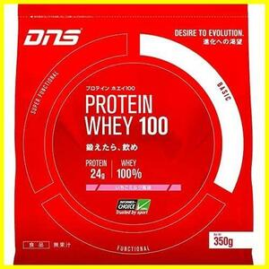 DNS ホエイプロテイン ホエイ100 いちごミルク風味 350g (約10回分) 水で飲める プロテイン WPC ホエイたんぱく質 筋トレ お試し