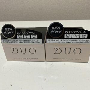 DUO デュオ ザ クレンジングバーム ブラックリペア 90g 2個セット ②