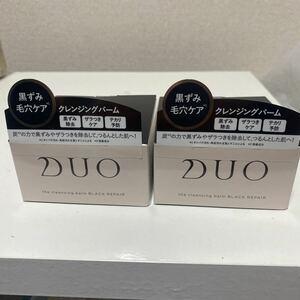 DUO デュオ ザ クレンジングバーム ブラックリペア 90g 2個セット