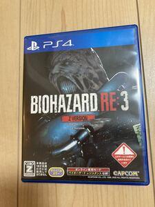 バイオバザードRE:3 Z VERSION- PS4ソフト BIOHAZARD RE:3 Z VERSION