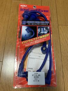 free shipping Cappuccino si Ricoh n power plug cord EA21 for use item Ultra ULTRA K6A