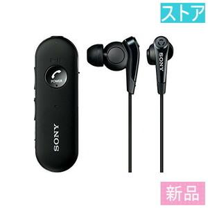 新品・ストア★ヘッドセット(カナル型) SONY MDR-EX31BN(B)ブラック 新品・未使用