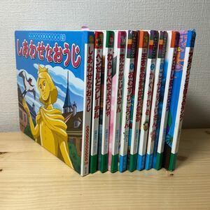 絵本 10冊