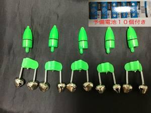 穂先ライト LEDライト + クリップ鈴 5個セット ダブルベル  夜釣り ウナギ ブッコミ  緑色 グリーン 予備電池付き