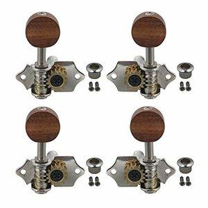 シルバー Yibuy 45x33x21mm シルバー 亜鉛合金 2R2L チューニングペグ マシンヘッドチューナー 木製ハンドル