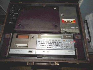 sharp карманный компьютер PC-1500 комплект, дипломат имеется : годы было использовано поэтому, Junk как