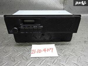 保証付! ダイハツ 純正 スピーカー内蔵 AM FM ラジオ 86120-B5111 実働車外し 在庫有 内装 即納 棚A-1-2