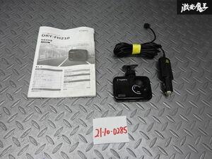 YUPITERU ユピテル ドライブレコーダー ドラレコ 録画 DRY-FH210 シガーソケットタイプ 訳あり 棚6-1-A