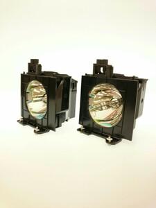 Panasonic◆高輝度DLP方式プロジェクター用ランプユニット/2pcs/ET-LAD55LW