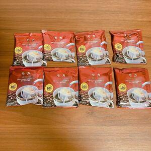ブルックス ドリップバック モカ 8袋BROOKS コーヒー