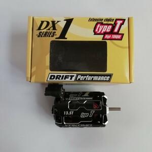 ヨコモ ブラシレスモーター dx1 typeT 13.5t