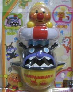 アンパンマン コップでジャージャー おふろであそぼう アンパンマン