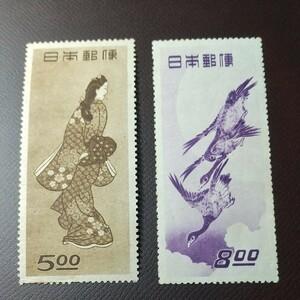 切手コレクション 見返り美人 月に雁セット