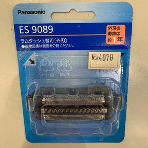 外刃 ES9089