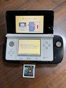 3DS本体+パッド+モンハンX