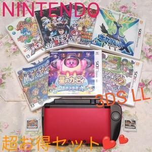 [美品中古]任天堂 3DS LL レッド×ブラック&ソフト多数&おまけ すぐ遊べちゃう♪超お得セット!