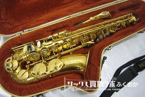 ジャンク品 セルマー SA80 シリーズ2 中古 アルトサックス ゴールドプレート 金メッキ 特別彫刻 N421840 囗L