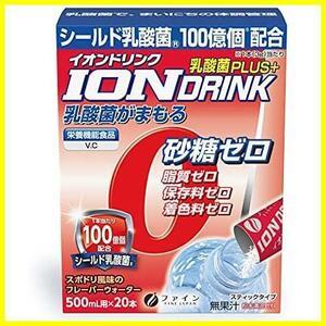 ファイン(FINE JAPAN) イオンドリンク 乳酸菌 プラス スポーツドリンク味 100億個 ビタミンC 100mg ミネラル 配合 フレーバーウォーター