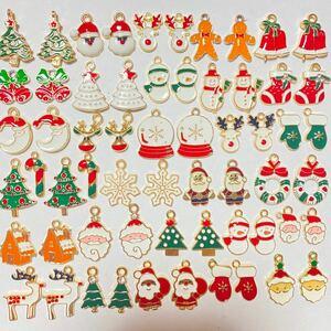エナメルチャーム クリスマス アソート 大量