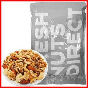 ミックスナッツ 1kg 大粒3種(新物生くるみ、素焼きカシュー、素焼きアーモンド)無添加 無塩 食物油不使用 チャック袋入り アシストフード