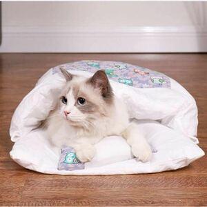 ペット用 ベッド 猫用寝袋 枕付き お布団 ぺットクッション 小型犬 犬 ネコ