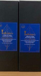 2本セットイチローズモルト ミズナラウッドリザーブ混合威士忌限量版 48° 700ml 新品盒装