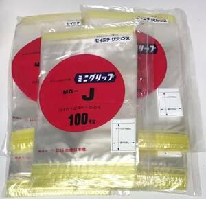 チャック付ポリ袋 / 500枚 / 340×240mm / セイニチ 生産日本社
