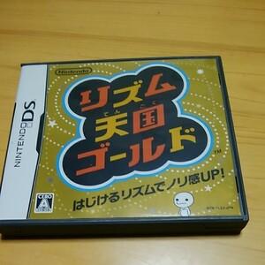 【DS】 リズム天国 ゴールド DSソフト