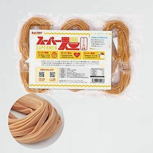 新品 好評 ス-パ-麺 SUPERMINE P-8Y 日本製 栄養士監修 平打ち麺 6食 グルテンフリ-パスタ 宮城県産ササニシキ 玄米 国産 (1食 100g