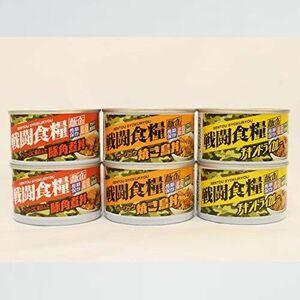 新品 目玉 飯缶 【限定セット】戦闘食糧 S-3R アウトドア キャンプ
