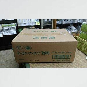 新品 未使用 コ-ヒ- 【有機JAS認定】オ-ガニック M-D9 シロップ 15gポ-ション【1箱 (50個×4袋入/15g×200個)】