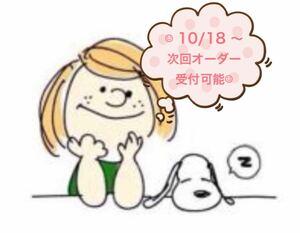 (5)ラムネ様専用ページ☆