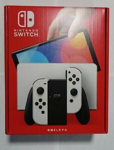 Nintendo Switch 任天堂スイッチ本体 ニンテンドースイッチ Switch本体