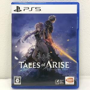 PS5 ソフト テイルズ オブ アライズ TALES of ARISE 中古品