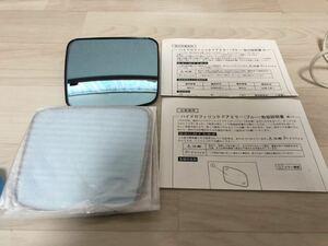 Wagon R MH21S hydro filik door mirror blue lens original option goods Suzuki door mirror