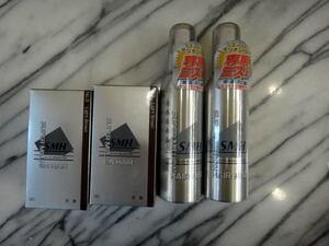 ライトブラウンスーパーミリオンヘアー30g2個&専用ミスト165mL2本
