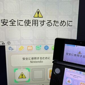 3DS 偽トロキャプチャ付き コスモブラック USB Type-C YouTube ゲーム実況 配信用 送料無料