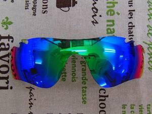 偏光レンズ レーダーロックパス 交換レンズ オークリー bsokl94 サングラス
